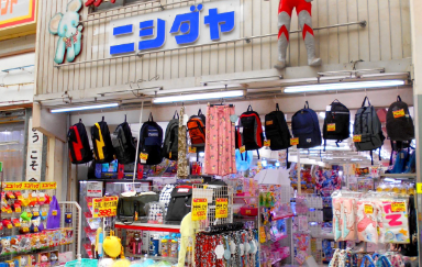 写真:ニシダヤ三和店