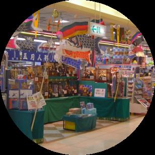 店内写真:玩具コーナー外観